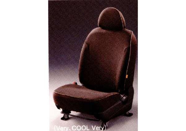 『コルト』 純正 Z21A Z23A Z27AG シートカバー Dark Brown ベンチタイプ パーツ 三菱純正部品 座席カバー 汚れ シート保護 COLT オプション アクセサリー 用品