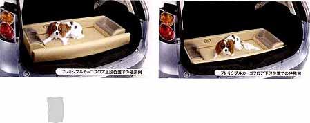 『コルト』 純正 Z21A Z23A Z27AG サークルマット パーツ 三菱純正部品 COLT オプション アクセサリー 用品