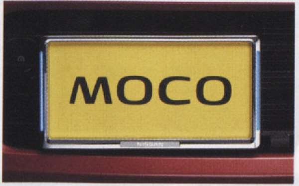 『モコ』 純正 MG33S イルミネーション付ナンバープレートリムセット 1枚からの販売 ※リヤ封印注意 パーツ 日産純正部品 ナンバーフレーム ナンバーリム ナンバー枠 MOCO オプション アクセサリー 用品