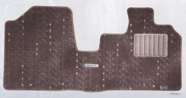 『モコ』 純正 MG33S フロアカーペット エクセレント K3R00 パーツ 日産純正部品 カーペットマット フロアマット カーペットマット MOCO オプション アクセサリー 用品