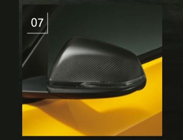 『スープラ』 純正 DB42 DB22 DB82 GRドアミラーカバー 左右バラ売り パーツ トヨタ純正部品 サイドミラーカバー カスタム オプション アクセサリー 用品