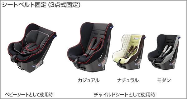 『スープラ』 純正 DB42 DB22 DB82 チャイルドシート パーツ トヨタ純正部品 オプション アクセサリー 用品