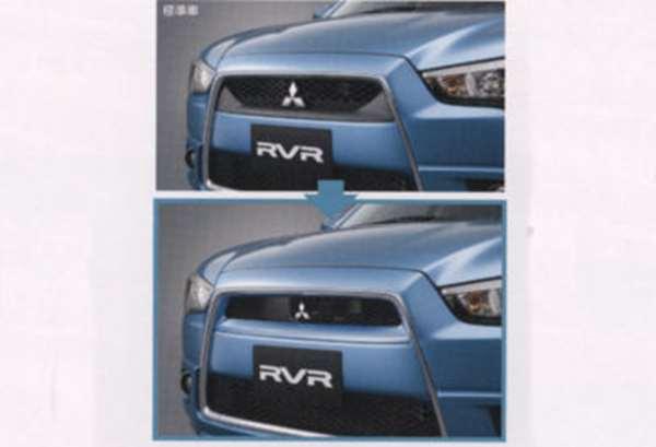 『RVR』 純正 GA3W スポーティグリル パーツ 三菱純正部品 オプション アクセサリー 用品