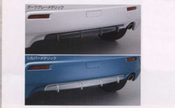 『RVR』 純正 GA3W スタイルドフィンガーニッシュ パーツ 三菱純正部品 オプション アクセサリー 用品