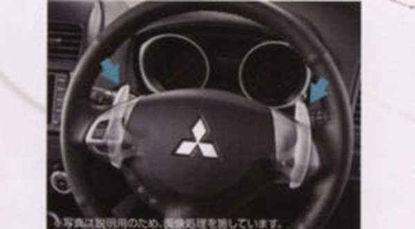 『RVR』 純正 GA3W バドルシフト パーツ 三菱純正部品 オプション アクセサリー 用品