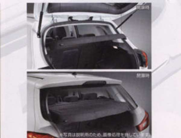 『RVR』 純正 GA3W トノカバー パーツ 三菱純正部品 オプション アクセサリー 用品