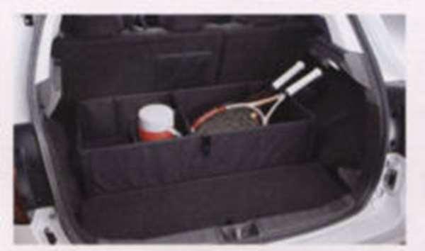 『RVR』 純正 GA3W ラゲッジパーティションボックス パーツ 三菱純正部品 オプション アクセサリー 用品