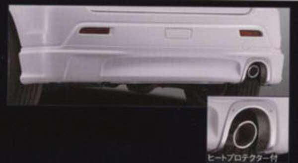 『RVR』 純正 GA3W ROAR リヤエアダム パーツ 三菱純正部品 オプション アクセサリー 用品