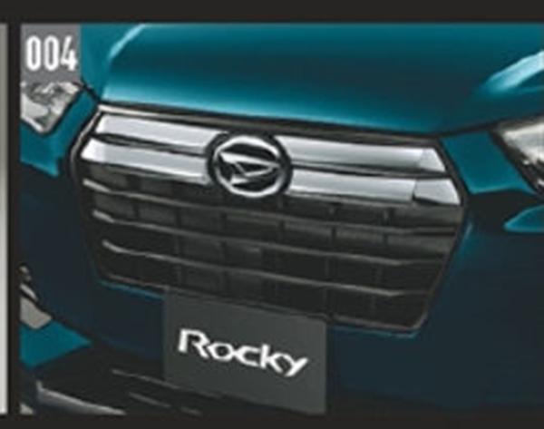 『ロッキー』 純正 A200S A210S グリルガーニッシュ(メッキ) パーツ ダイハツ純正部品 エアロパーツ カスタム オプション アクセサリー 用品