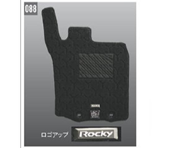『ロッキー』 純正 A200S A210S カーペットマット(高機能タイプ)(グレー) パーツ ダイハツ純正部品 フロアカーペット カーマット カーペットマット オプション アクセサリー 用品