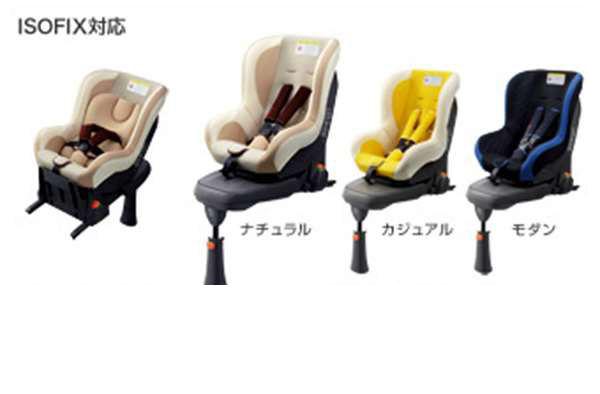 『オーリス』 純正 ZWE186 NRE185 ZRE186 NZE181 NZE184 チャイルドシート NEO G-CHILD baby パーツ トヨタ純正部品 auris オプション アクセサリー 用品