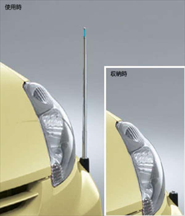 正牌的KGC10挡泥板电灯电动遥控伸缩算式(前面的自动)零件丰田纯正零部件杆挡泥板灯passo选项配饰用品