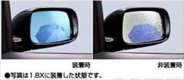 『ウィッシュ』 純正 ANE11 ANE10 アウターミラーレインクリアリングブルーミラー パーツ トヨタ純正部品 青色 ドアミラー 雨粒 wish オプション アクセサリー 用品