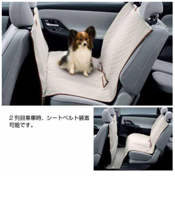 『マークXジオ』 純正 ANA10 ANA15 GGA10 ペットシートカバー パーツ トヨタ純正部品 座席カバー 汚れ シート保護 markxgio オプション アクセサリー 用品
