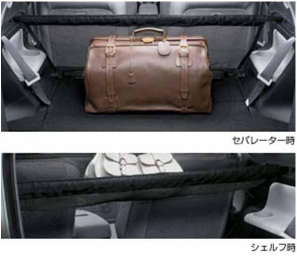 『マークXジオ』 純正 ANA10 ANA15 GGA10 ラゲージバー&ネット パーツ トヨタ純正部品 markxgio オプション アクセサリー 用品