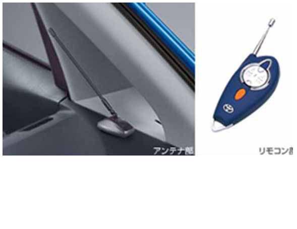 『ラクティス』 純正 NCP100 NCP105 SCP100 リモートスタート本体STD・多重イモビ パーツ トヨタ純正部品 ワイヤレス エンジンスターター 無線 ractis オプション アクセサリー 用品