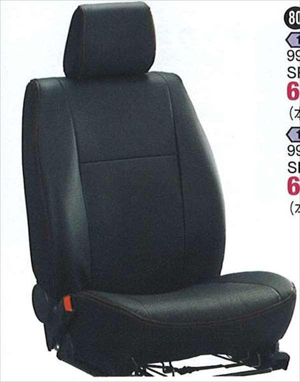 『SX4』 純正 YA11 YB11 革調シートカバー SRSサイドエアバッグ付車用 パーツ スズキ純正部品 座席カバー 汚れ シート保護 オプション アクセサリー 用品