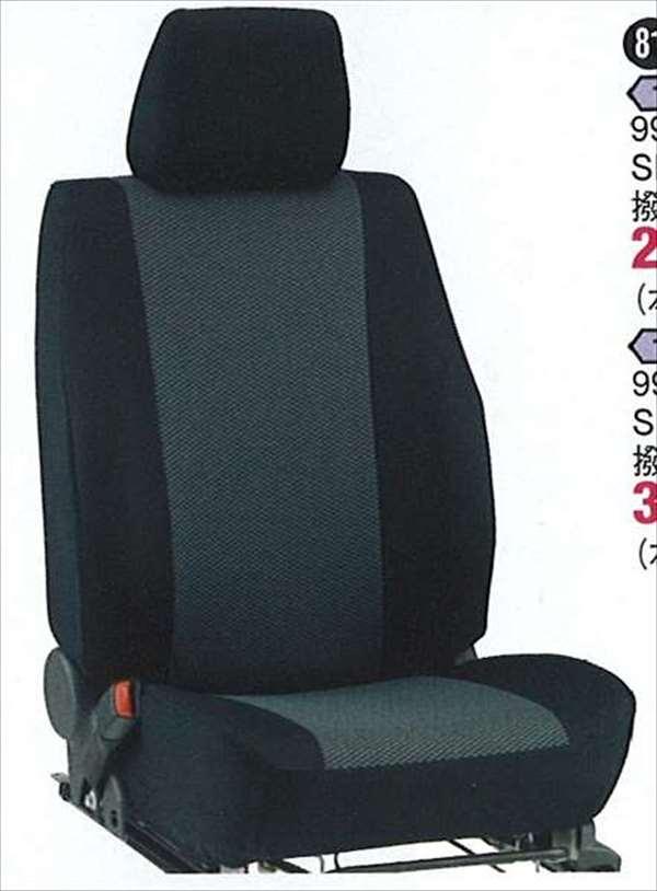 『SX4』 純正 YA11 YB11 シートカバー SRSサイドエアバッグ付車用 パーツ スズキ純正部品 座席カバー 汚れ シート保護 オプション アクセサリー 用品