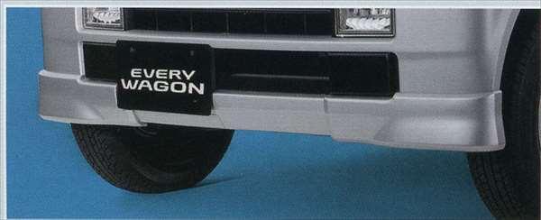 『エブリイ』 純正 DA64W フロントアンダースポイラー パーツ スズキ純正部品 フロントスポイラー カスタム エアロ every オプション アクセサリー 用品