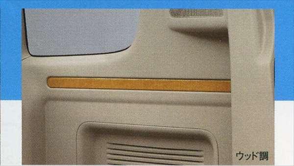 エブリイ 割引 純正 DA64W ラゲッジガーニッシュ 左右セット パーツ スズキ純正部品 用品 ランキングTOP10 木目 ウッド アクセサリー every オプション