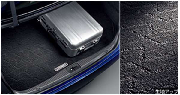 『クラウンロイヤル』 純正 AWS210 トランクマット カーペットタイプ パーツ トヨタ純正部品 crown オプション アクセサリー 用品