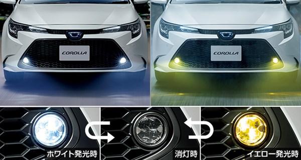 『カローラ』 純正 ZWE211 ZWE214 ZRE212 NRE210 バイカラーLEDフォグランプ(切替式) パーツ トヨタ純正部品 フォグライト 補助灯 霧灯 オプション アクセサリー 用品