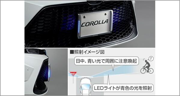 『カローラ』 純正 ZWE211 ZWE214 ZRE212 NRE210 LEDサイドライト(ナンバーフレーム付) パーツ トヨタ純正部品 メッキ ナンバープレートリム ナンバーリム ナンバー枠 オプション アクセサリー 用品