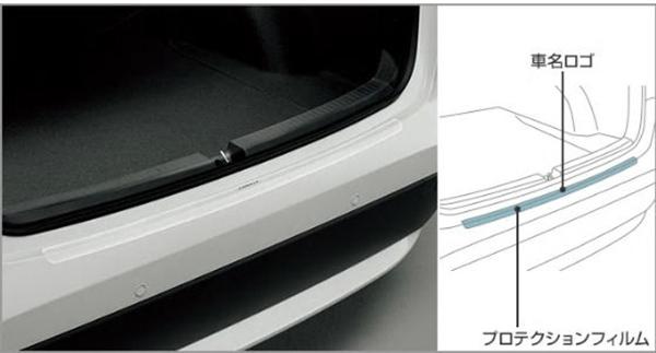 『カローラ』 純正 ZWE211 ZWE214 ZRE212 NRE210 プロテクションフィルム(リヤバンパー) パーツ トヨタ純正部品 オプション アクセサリー 用品