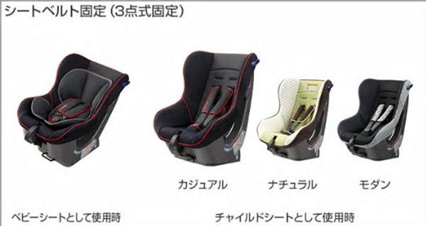 『カローラ』 純正 ZWE211 ZWE214 ZRE212 NRE210 チャイルドシート NEOG-baby パーツ トヨタ純正部品 オプション アクセサリー 用品