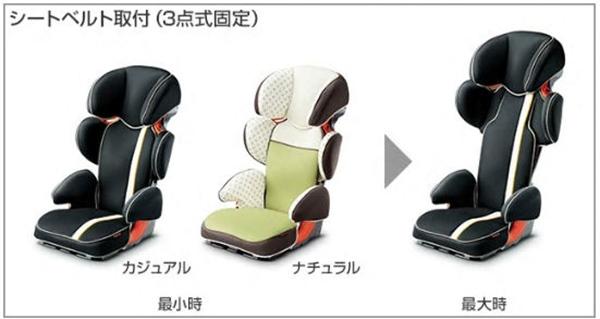 『カローラ』 純正 ZWE211 ZWE214 ZRE212 NRE210 ジュニアシート パーツ トヨタ純正部品 オプション アクセサリー 用品
