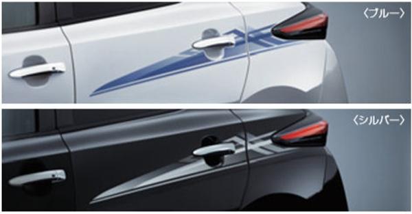 『リーフ』 純正 ZE1 ボディサイドステッカー パーツ 日産純正部品 シール デカール ワンポイント オプション アクセサリー 用品