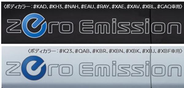 『リーフ』 純正 ZE1 ゼロエミッションステッカー パーツ 日産純正部品 シール デカール ワンポイント オプション アクセサリー 用品