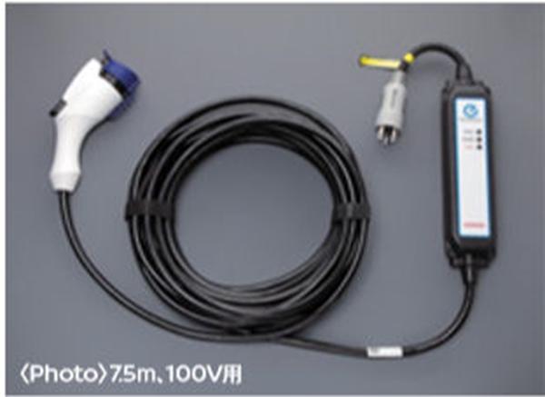 リーフ 純正 ZE1 充電ケーブル 7.5m 100V 日産純正部品 40%OFFの激安セール 用品 大特価!! アクセサリー オプション パーツ