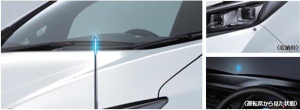 『リーフ』 純正 ZE1 電動格納式ネオンコントロール 本体キット パーツ 日産純正部品 コーナーポール フェンダーランプ フェンダーライトフェンダーポール フェンダーライト コーナーポール オプション アクセサリー 用品