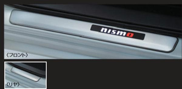 『リーフ』 純正 ZE1 NISMOキッキングプレート パーツ 日産純正部品 スカッフプレート ステップ 保護 オプション アクセサリー 用品