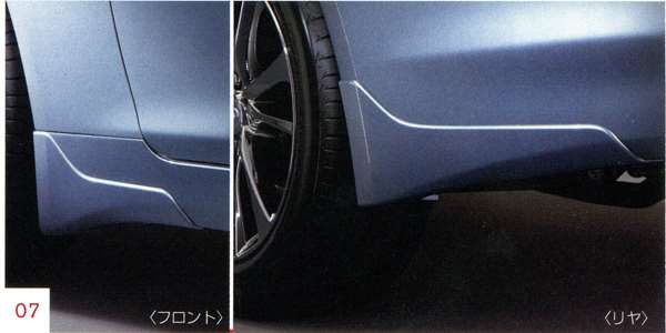 『スカイライン』 純正 HV37 HNV37 スタイリッシュマッドガード 1台分セット パーツ 日産純正部品 SKYLINE オプション アクセサリー 用品