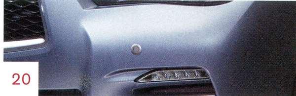 『スカイライン』 純正 HV37 HNV37 フロントコーナーセンサー パーツ 日産純正部品 危険通知 接触防止 障害物 SKYLINE オプション アクセサリー 用品