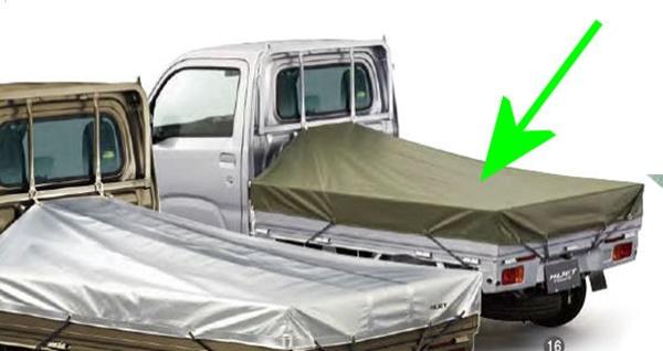 『ハイゼットトラック』 純正 S500P S510P スロープ式平シート(標準タイプ) パーツ ダイハツ純正部品 荷台シート オプション アクセサリー 用品