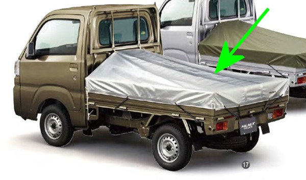 『ハイゼットトラック』 純正 S500P S510P スロープ式平シート(遮熱タイプ) パーツ ダイハツ純正部品 荷台シート オプション アクセサリー 用品