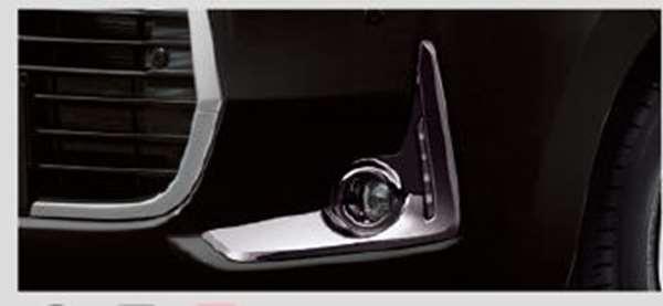 『ブーン』 純正 M700S M710S フォグランプガーニッシュ(CILQ用)ブラックメッキ パーツ ダイハツ純正部品 フォグライト 補助灯 霧灯 オプション アクセサリー 用品