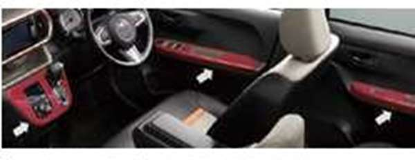 『ブーン』 純正 M700S M710S インテリアパネルセット パーツ ダイハツ純正部品 内装パネル オプション アクセサリー 用品
