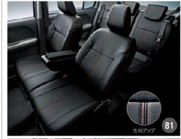 『ブーン』 純正 M700S M710S シートカバー(本革風) パーツ ダイハツ純正部品 座席カバー 汚れ シート保護 オプション アクセサリー 用品