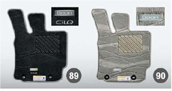 『ブーン』 純正 M700S M710S カーペットマット(CILQ用・高機能タイプ) パーツ ダイハツ純正部品 フロアカーペット カーマット カーペットマット オプション アクセサリー 用品