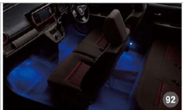 『ブーン』 純正 M700S M710S フロアイルミネーション(2モードタイプ)LED・ブルー パーツ ダイハツ純正部品 足元照明 フットランプ フットライト オプション アクセサリー 用品