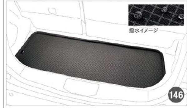 『ブーン』 純正 M700S M710S ラゲージソフトトレイ パーツ ダイハツ純正部品 オプション アクセサリー 用品