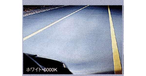 『RX-8』 純正 SE3P スーパーキセノンビーム(ホワイト6000K)2個セット パーツ マツダ純正部品 オプション アクセサリー 用品