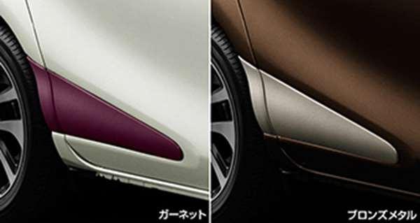 『シエンタ』 純正 NSP170G NCP175G NHP170G サイドガーニッシュ パーツ トヨタ純正部品 sienta オプション アクセサリー 用品