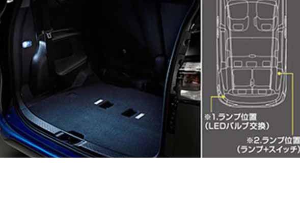 『シエンタ』 純正 NSP170G NCP175G NHP170G ラゲージルームランプ パーツ トヨタ純正部品 sienta オプション アクセサリー 用品