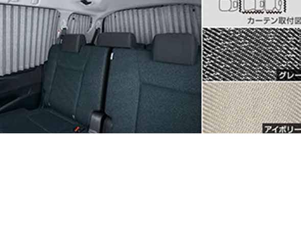 『シエンタ』 純正 NSP170G NCP175G NHP170G 室内カーテン パーツ トヨタ純正部品 sienta オプション アクセサリー 用品