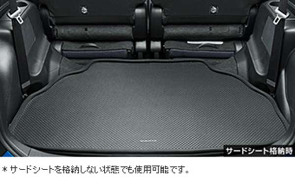 『シエンタ』 純正 NSP170G NCP175G NHP170G ラゲージソフトトレイ パーツ トヨタ純正部品 sienta オプション アクセサリー 用品